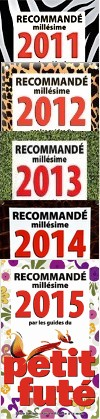 logo petit fute 2011 2012 2013